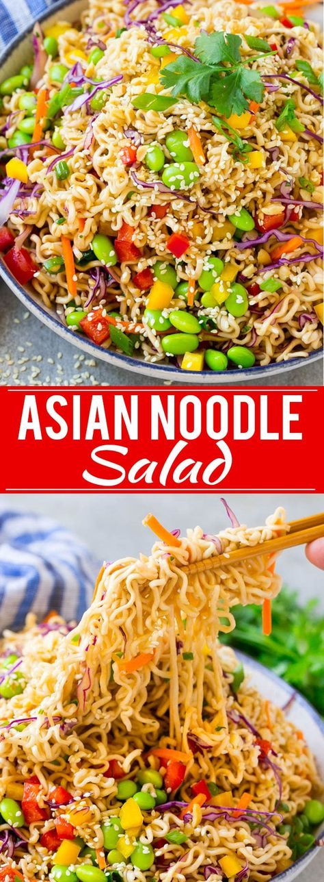 Must try.... maybe the one I'm thinking we had at Kellystone.... yummmmmmy Asian Noodle Salad Recipe | Ramen Noodle Salad | Asian Salad