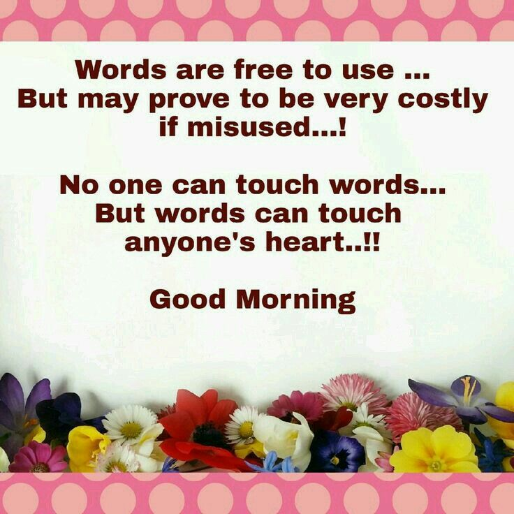 Good Morning Sister And Yours Wish You A Nice Friday And A Great