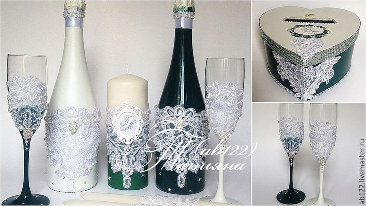 Купить или заказать Свадебный бело-изумрудный набор в интернет-магазине на Ярмарке Мастеров. Свадебный набор в изумрудно-белых тонах. Глубокий темно-зеленый цвет,белый ажур и стразы. Шампанское,бокалы,свечи Изготовление в любой цветовой гамме и одном дизайне,от приглашений-до рассадки гостей,для Вашего торжества. Доставка в Москву бесплатная по выходным. Посмотреть полностью www.livemaster.ru/ab122?view=profile Работаю только на заказ! Как сделать заказ www.livemaster.ru/help.php?