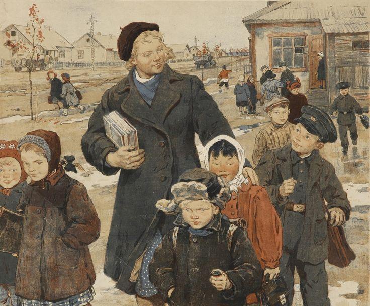 Воробьева И. «1-е сентября на целине».«Первая учительница» 1957 г