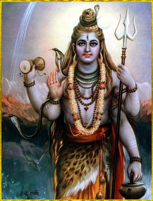 Mahadeva (The Great God) Lord Shiva