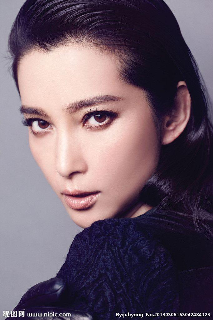 Cinese Actress Li Bingbing