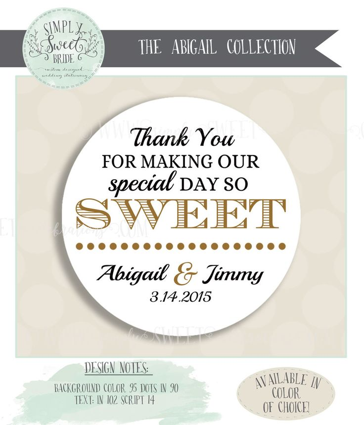 Wedding favor sticker 2 round stickers with phrase thank you for making our