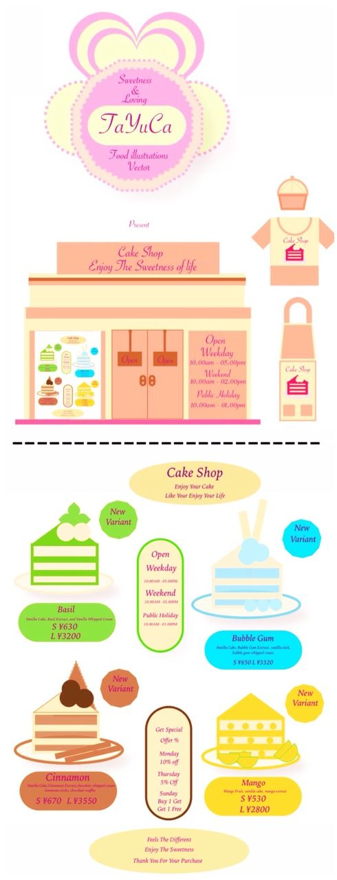TaYuCa Vector Food Illustrations — Here the cake shop set it's not good just to have...