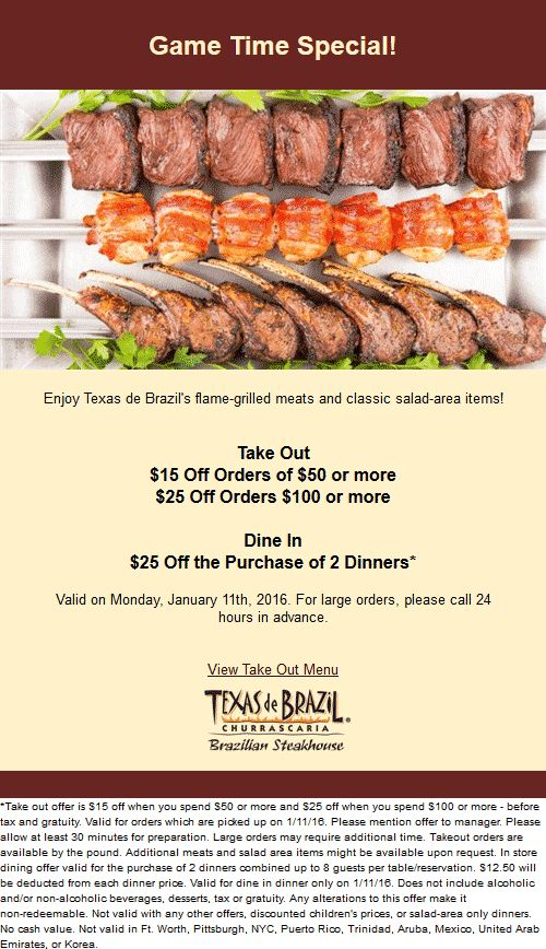 Pinned January 11th: $25 off a couple dinners & more today at Texas de #Brazil steakhouse #coupon via The #Coupons App