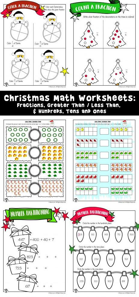 First And Second Grade Christmas Math Worksheets: 18 worksheets to teach fractions, greater than / less than, and hundreds, tens and ones.