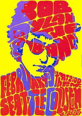 Bob Dylan vintage repro concert poster | eBay