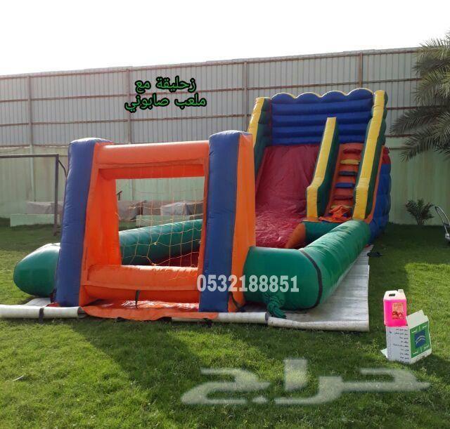 تأجير نطيطات بالرياض 0532188851 تأجير زحاليق Outdoor Bed Outdoor Outdoor Decor