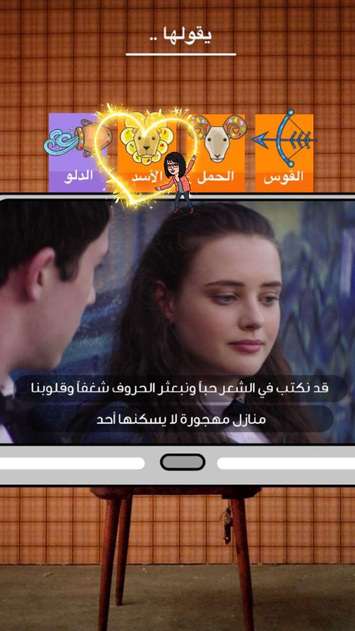 Pin By Gharib Makld On كلمات لها معنى Islam Hadith Free Learning Learning