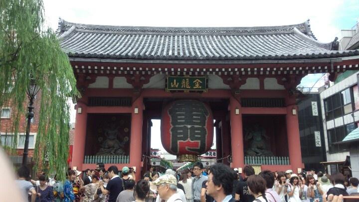 Kaminari-mon.  Asakusa
