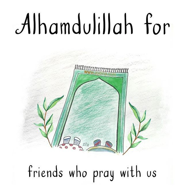 110. Alhamdulillah for friends who pray with us. #AlhamdulillahForSeries