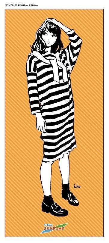 フラッグ - 江口寿史×吉祥寺サンロード!描き下ろしイラストが商店街をジャック の画像ギャラリー 4枚目(全12枚) - コミックナタリー