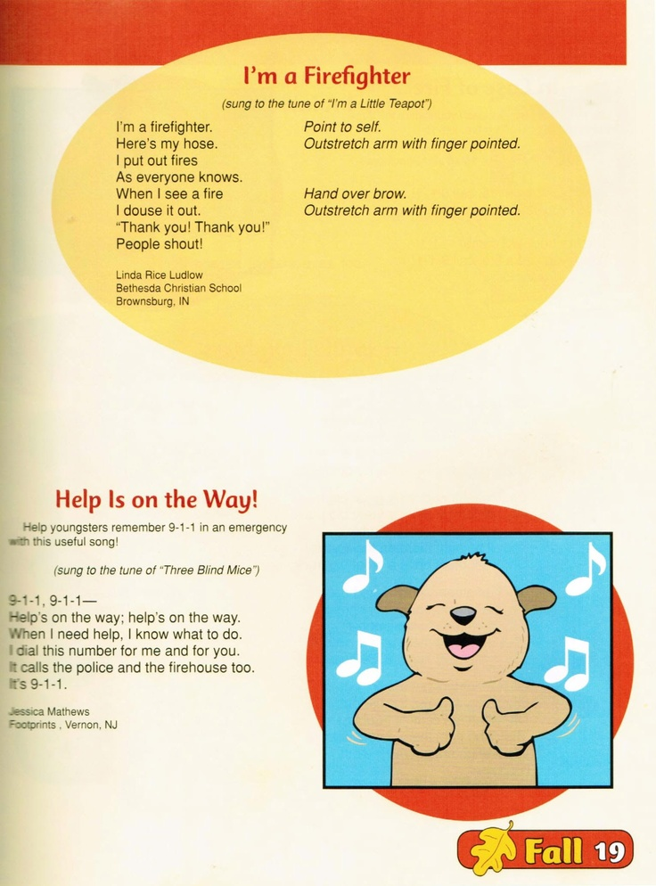 Fire Safety Songs Use these catchy songs with your students during Fire Prevention Week to help them remember life-saving fire safety tips! Need songs for all your yearly themes? The Best of The Mailbox: Songs, Poems, & Fingerplays is the answer! http://store.oblockbooks.com/songs-poems-fingerplays-the-best-of-the-mailbox-magazine-grades-prek-k/