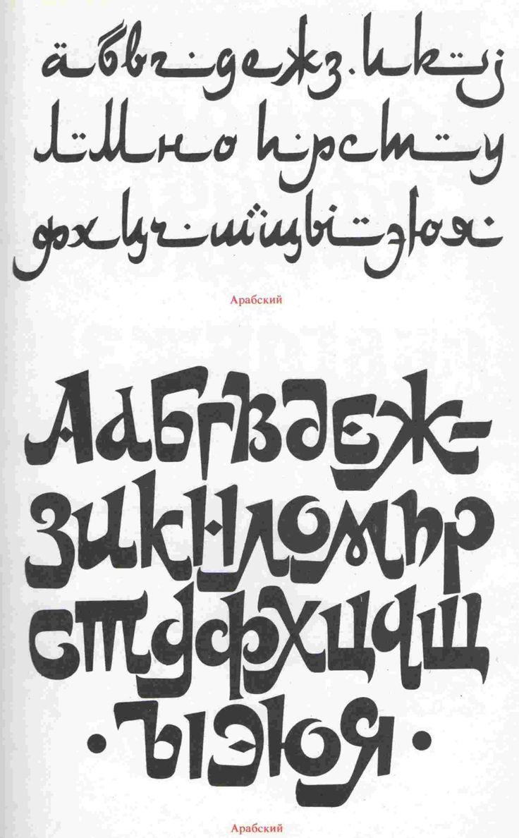http://papercreative.ru/wp-content/uploads/2012/02/img497arab-small.jpg