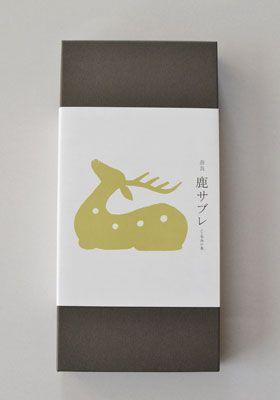 deer cookie box