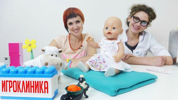 Видео для девочек. Маша и кукла Эмили в больнице для игрушек. Плановый о...