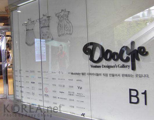 Shopping in Dongdaemun - Doota | The Korea Blog