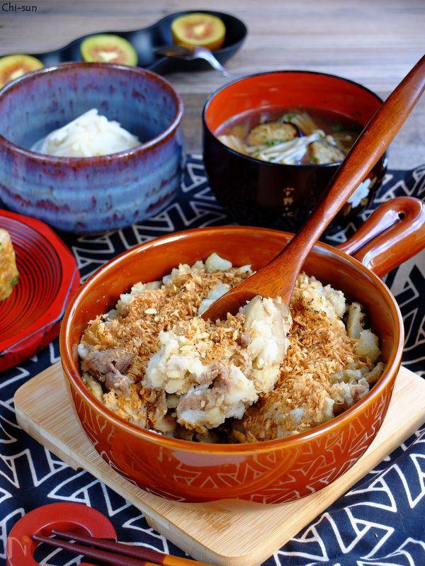 皮ごと茹でた里芋がねっとりほっくり、甘辛味♡  牛蒡のアクセントも良い感じの、秋・冬に食べたいスッコロです♪  ほっこりするよ~(^^)