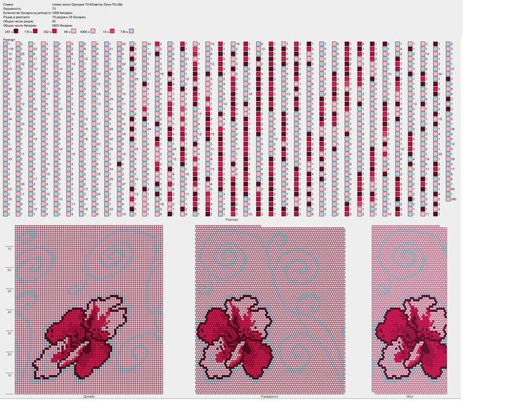 orhideja_ot_Luna-78-spaces.ru.jpg (1920×1575)