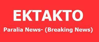 Paralia News- (Breaking News): Άδεια ζήτησε και πήρε για να προσγειωθεί στην Αλεξ...