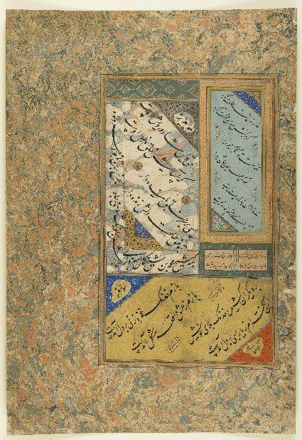 Calligrapher: Sultan Mahmud, Shaykh Muhammad and Ahmad al-Husyni al-Mashadi…