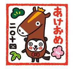 Free Sukiya: Sukki's Back! Line Sticker - https://www.line-stickers.com/sukiya-sukkis-back/