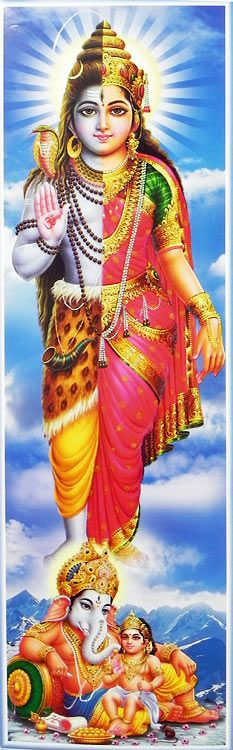 Ardhanarishvara with Kartik, Ganesha (Reprint on Glazed Paper - Unframed)