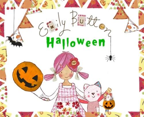 Make a Halloween pumpkin, visit www.emilybutton.co.uk