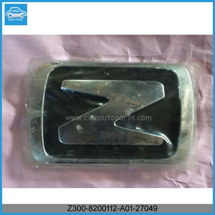 Saipa s300 auto parts wholesales