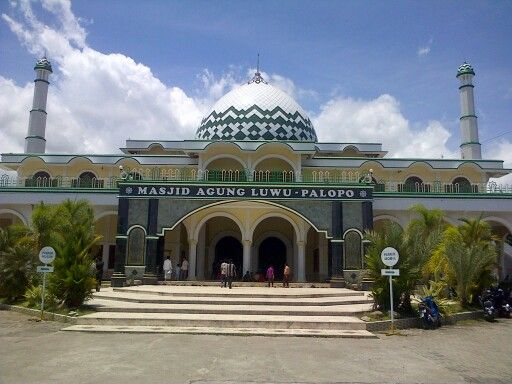 Great Mosque of Palopo - South Sulawesi, Majority Muslim People in Palopo Build this Mosque because every friday Pray and ramadhan the old Mosque is full of muslim people. So this mosque is build near from old mosque.