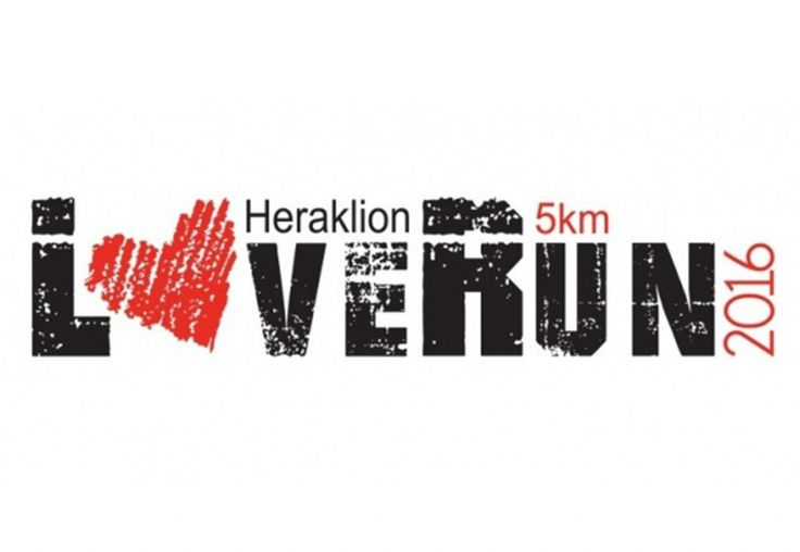 "Galaxy Hotel Iraklio : proud supporter of the 2nd ""Loverun"" Heraklion 2016 – Run For Health. Read more at: http://goo.gl/uQAvs5 #‎LoveRunHeraklion‬ #LoveRun #‎LoveRunCrete #‎5kmRace‬ #GalaxyHotelIraklio #lifeincrete"