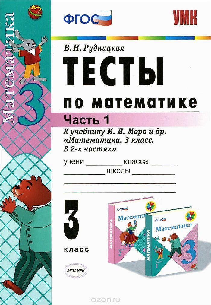 Крупская учебник по технологии для 5 класса скачать