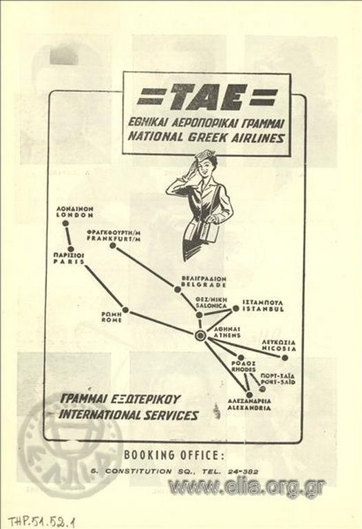TAE Greek National Airlines - ΤΑΕ (Εθνικαί Αεροπορικαί Γραμμαί) 1952-53
