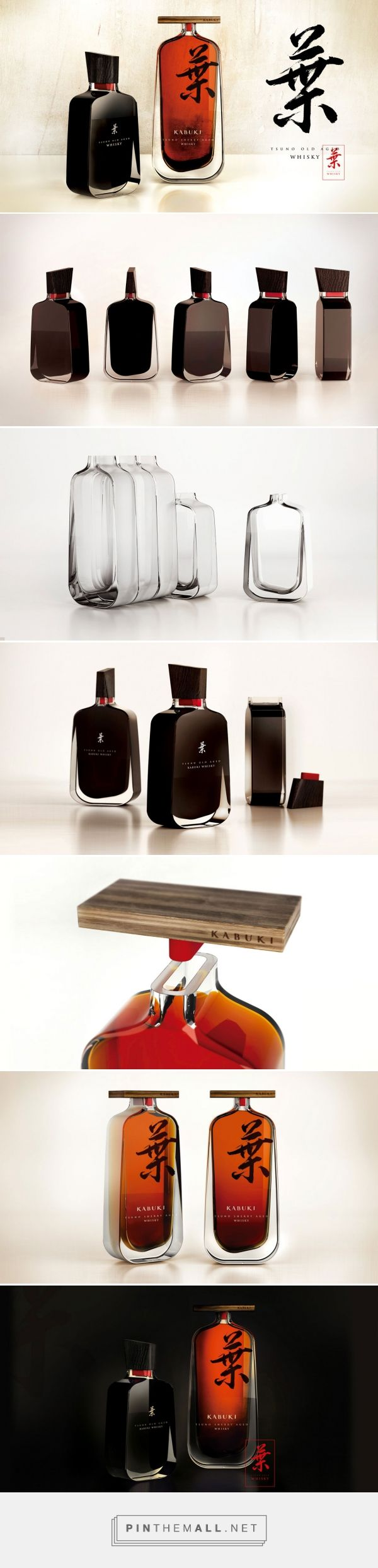 Kabuki via SeriesNemo curated by Packaging Diva PD. How beautiful is this whiskey packaging concept? A design concept, a contemporary vision for ultra luxury spirits completely different from baroque products of the category.