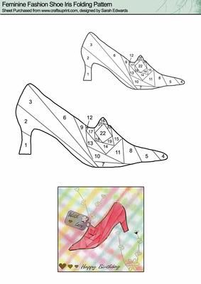Feminine Fashion Shoe Iris Folding Pattern on Craftsuprint designed by Sarah Edwards - Feminine Fashion Shoe Iris Folding Pattern - Now available for download!