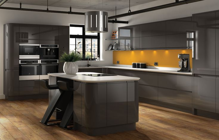 Wickes Masoni: an on trend, open-plan kitchen for entertainers ...