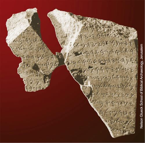 Tel Dan Stela: Evidence of the historicity of biblical King David and other kings of Israel.