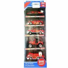 https://www.i-sabuy.com/ KUKTOY รถเหล็ก ชุดรถของเล่น รถดับเพลิง TH733-03