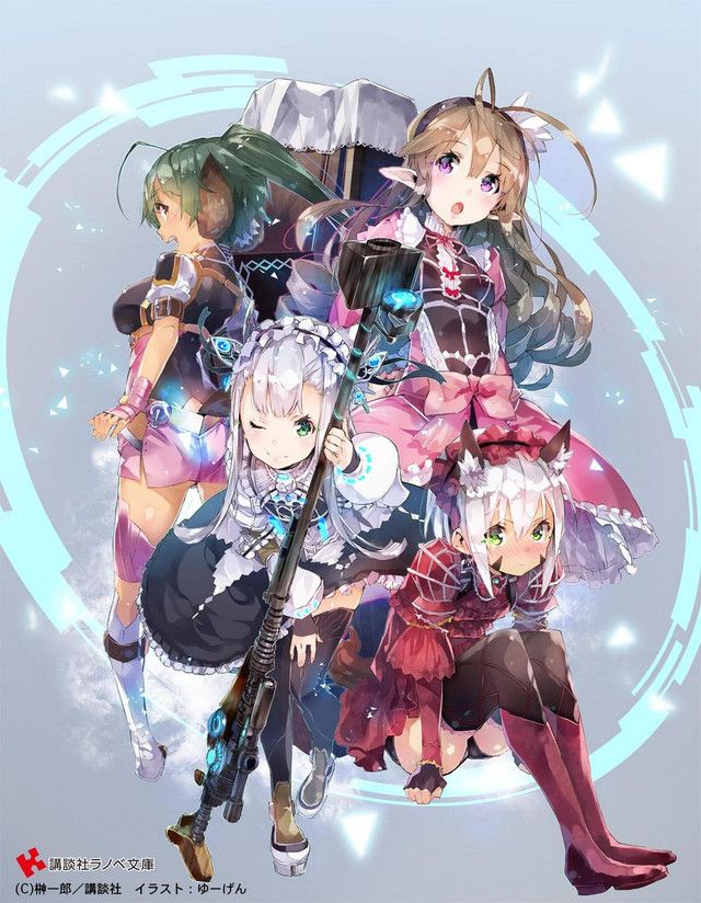 "Crunchyroll - ""Chaika - The Coffin Princess Avenging Battle"" and New ""Outbreak Company"" Light Novel Celebrated With Mash-up"