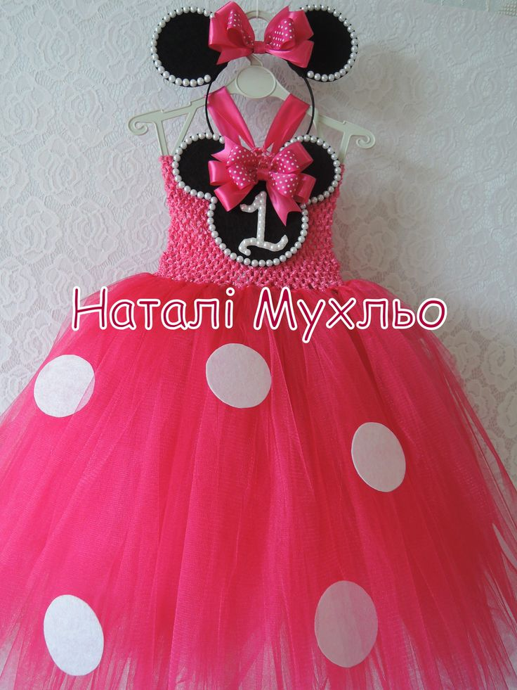 minnie mouse birthday, birthday outfit,minnie mouse tutu, minnie mouse tutu dress, minnie mouse tutu outfit, cake smash
