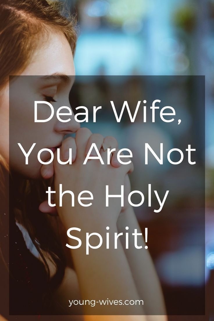 Dear Wife, You Are Not the Holy Spirit!