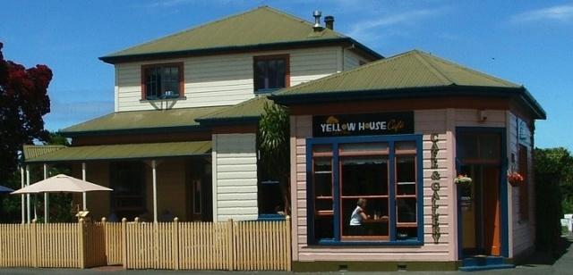 The Yellow House Cafe Photos & Images | MenuMania