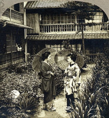 Kyoto garden 1870s