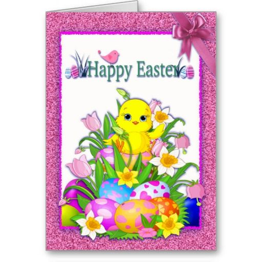 Sweet Easter Time Greeting Card by Elenaind from #Zazzle