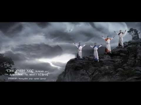 Uvertura hamtlag-Tengeriin khuu - YouTube