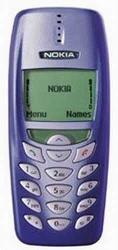 Nokia 3350, my first mobile phone.