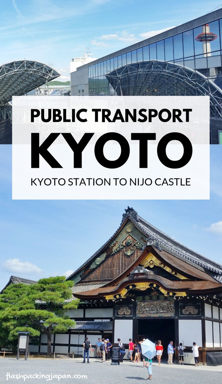 Travel Kyoto Japan by public transportation. Kyoto station to Nijo Castle bus or…