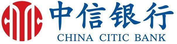 China Citic Bank Logo Bank Finance And Insurance Logos Bank Banklogo China Citic Finance Insurance Logos Banks Logo Logos Logo Pdf