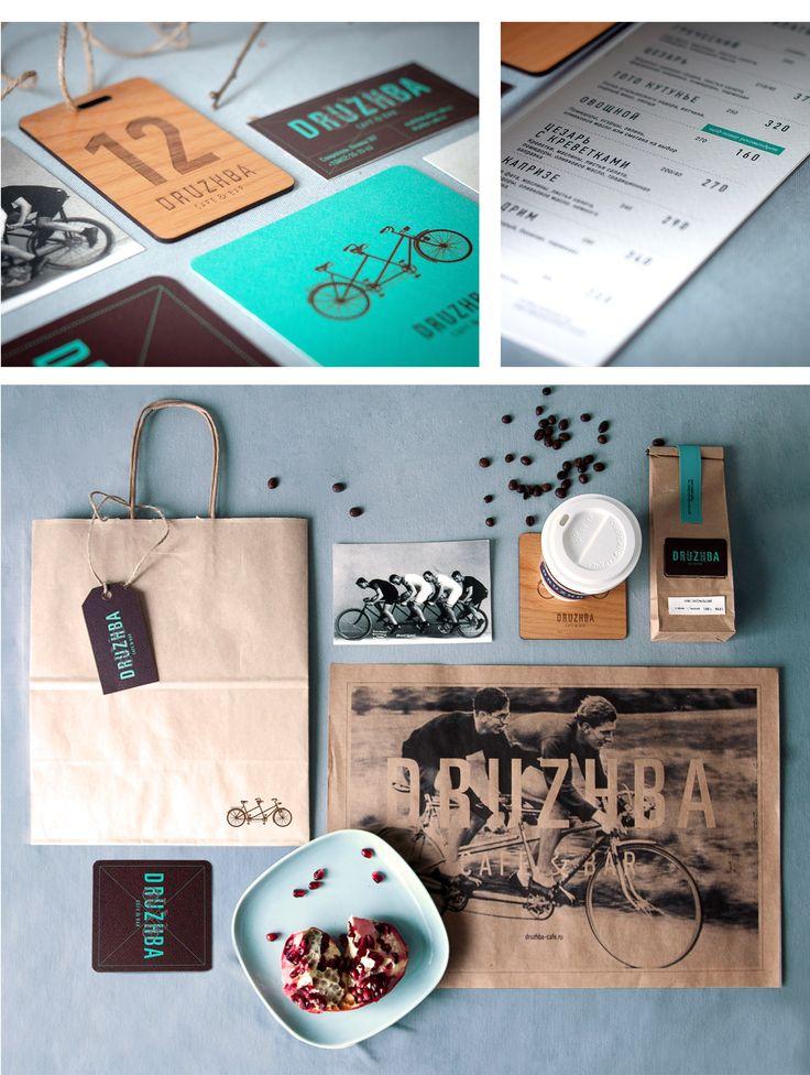 Фирменный стиль кафе DRUZHBA — Panfilov & Yushko C.G.