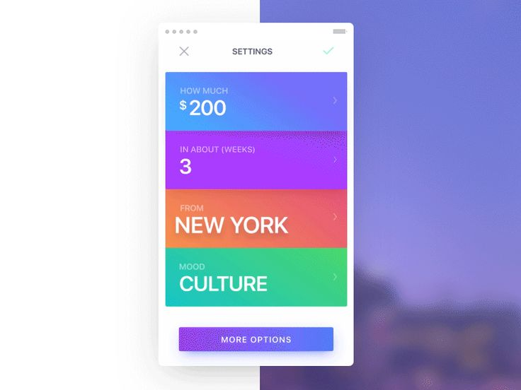 Color Settings transition @ Travel app by Fantasy by FΛNTΛSY